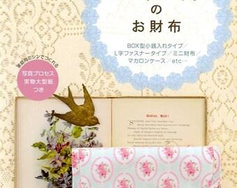 More Handmade Cute Wallets - Japanese Craft Book