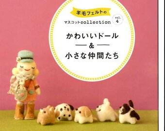 FELT WOOL MASCOT Collection Vol 4 - Japanese Craft Book