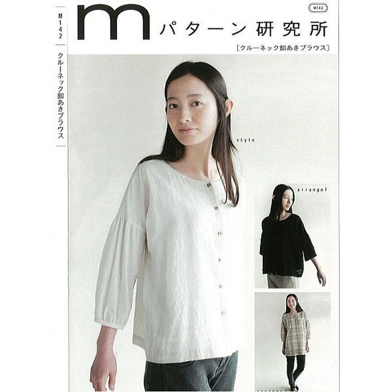 M142 ADULT Crew Neck Blouse - Japanese M Pattern