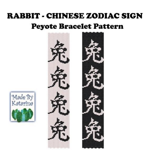 Peyote Bracelet Pattern - Rabbit - Chinese Zodiac Sign - INSTANT DOWNLOAD PDF - Peyote Stitch Bracelet Pattern -  Two Drop Even Peyote
