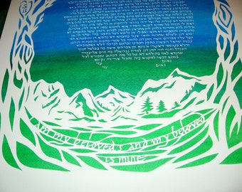 Leafy Trees with Mountains - papercut ketubah - artwork - calligraphy