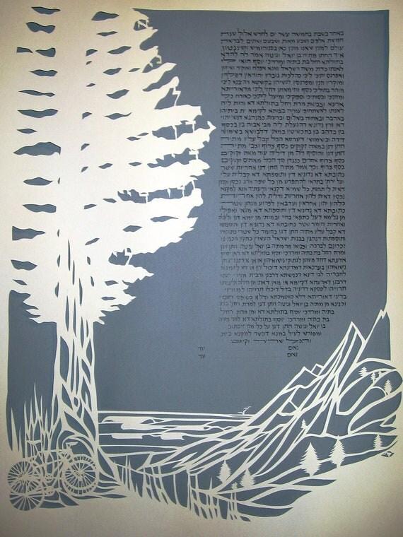 Fir Tree overlooking Sea Cliffs papercut ketubah - wedding artwork - calligraphy