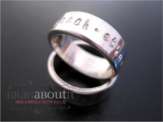 Personalized Ring - Hand Stamped Sterling Silver Ring -  Brag Band - SIZE 5