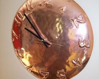 Copper Wall Clock