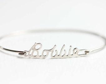 Vintage Name Bracelet - Bobbie