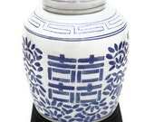 RESERVED ON SALE - Vintage Chinese Asian Blue & White Double Happiness Wedding Ginger Jar Lamp