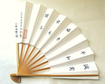 Vintage Paper Fan - Chinese Calligraphy with Box
