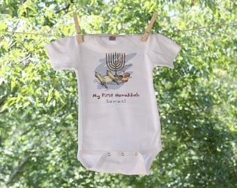 Personalized Menorah Scroll First Hanukkah Infant Bodysuit