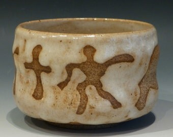Japanese Style Teabowl with Figures White and Brown Chawan George Watson