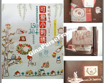 Tutorial Book  (Lovely Embroidery Crafts) for Crafts making Purse bag making