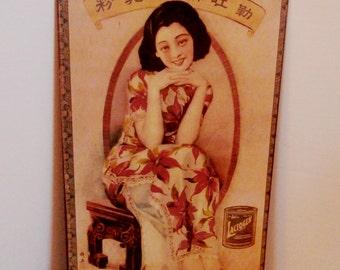 Asian Lactogen Tin Advertising Sign