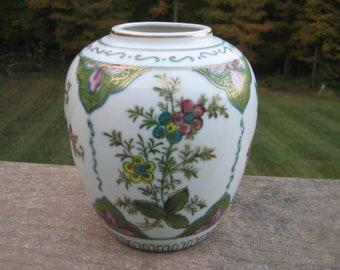 LJ Original Vase Ginger Jar - Made in Japan
