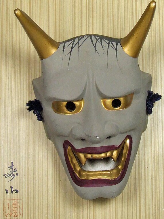 Vintage Made in Japan Japanese Mask Signed Art Wall Hanging Scary Devil Mask