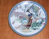 Beauties of the Red Mansion Collector Plate  number 7 by Zhao Hui Min