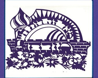 "Mizrah.  Papercut. 8""x1O."" Outstanding and Original Gift for any Occasion to a Your Family  Memebers and Friends"