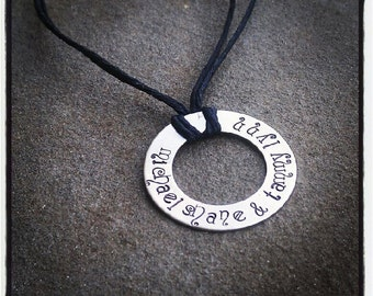 Personalized Hand Stamped Silver WASHER TAG Necklace