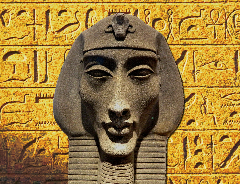 Egyptian Pharaoh Akhenaten Garden Sculpture Wall Art Wall