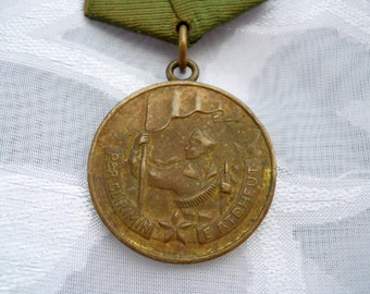 WW2 German Medal for the Liberation of the Country Medalje per Clirimin e Atdheut 1945  Albania