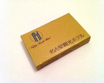 Nagoya Kanko Hotel Matchbox, Vintage Japanese Matchbox, Vintage Matchbook, 50's Matchbox