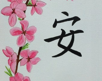Tranquility Pink Cherry Blossoms  - Original Painting