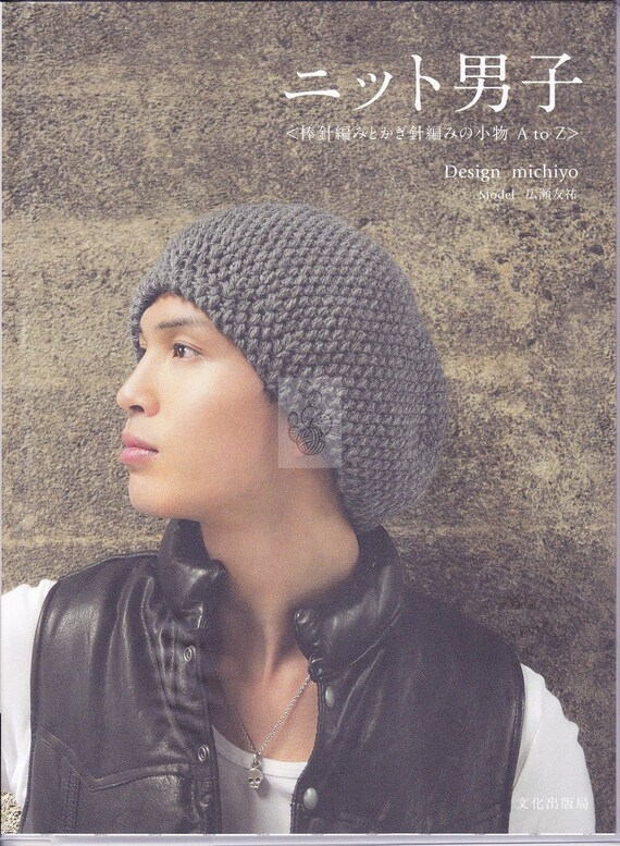Knitting Without Needles Pdf : Men s knit needle knitting and crochet accessories a to z