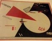 Beat the Whites with the Red Wedge, USSR propaganda poster
