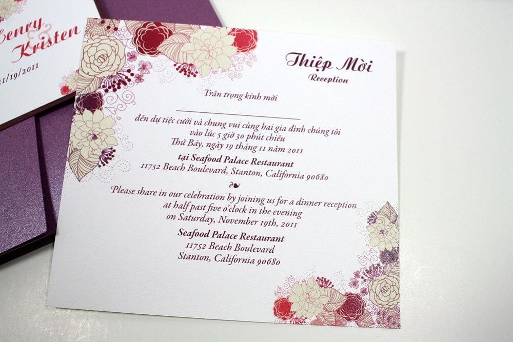Vietnamese Wedding Invitation Template diabetesmanginfo