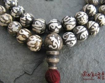 Conch shell Japa Mala 108 beads mala Mantra carved beads