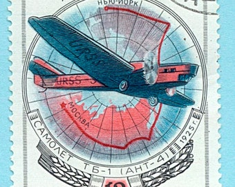 Exquisite 1977 USSR Postage Stamps - Airplanes.  Wonderful for Collage, Mixed Media, Arts and Crafts