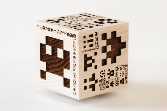 Invader Cube in Solid Maple Hardwood