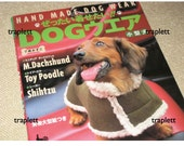 Japanese Pattern Book Sewing Handmade Dog Wear for Small Dogs out of print