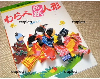Washi Chiyogami Origami Geisha Paper Dolls Japanese Pattern Book out of print