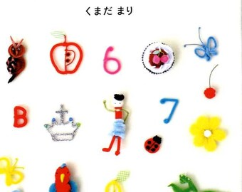 Creations with Pipe Cleaners - Japanese Craft Book