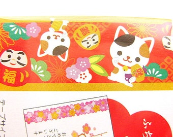 Lucky Cat Stickers Japanese Happy New Year  Sticker Tape Maneki Neko