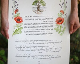 Tuscan marriage certificate - custom