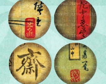 JAPANESE EPHEMERA Digital Collage Sheet 1.5in or 1in Circles Fans Geisha Kanji - no. 0049