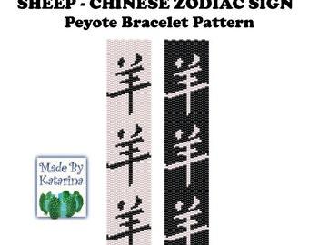 Peyote Pattern - Sheep - Chinese Zodiac Sign - INSTANT DOWNLOAD PDF - Peyote Stitch Bracelet - Two Drop Even Peyote - Zodiac Pattern