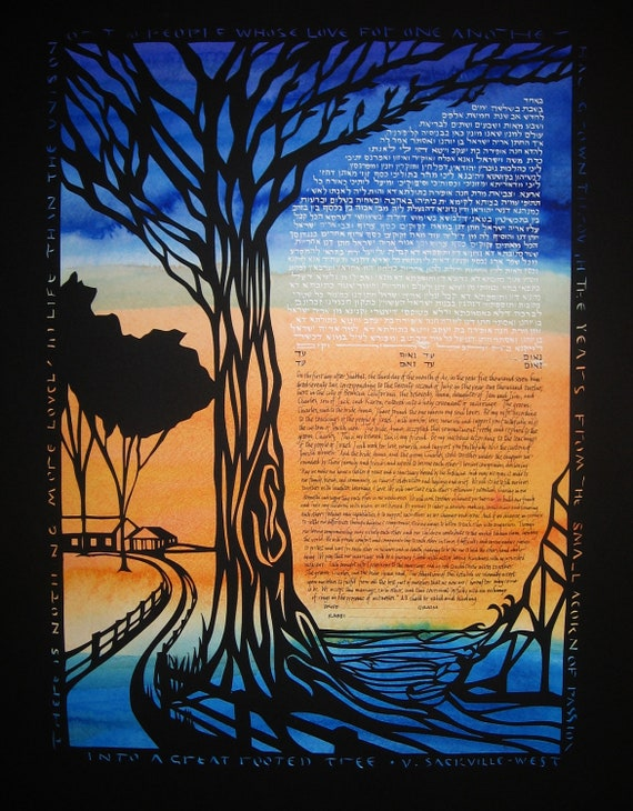Pacific Coast Evening - Oak Tree Silhouette with border of poetry