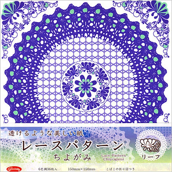 Japanese Origami Paper - Lace Chiyogami - Leaf - 15cm