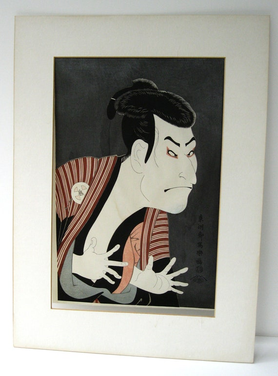 Sharaku Woodblock Print Otani Oniji II Published by Takamizawa