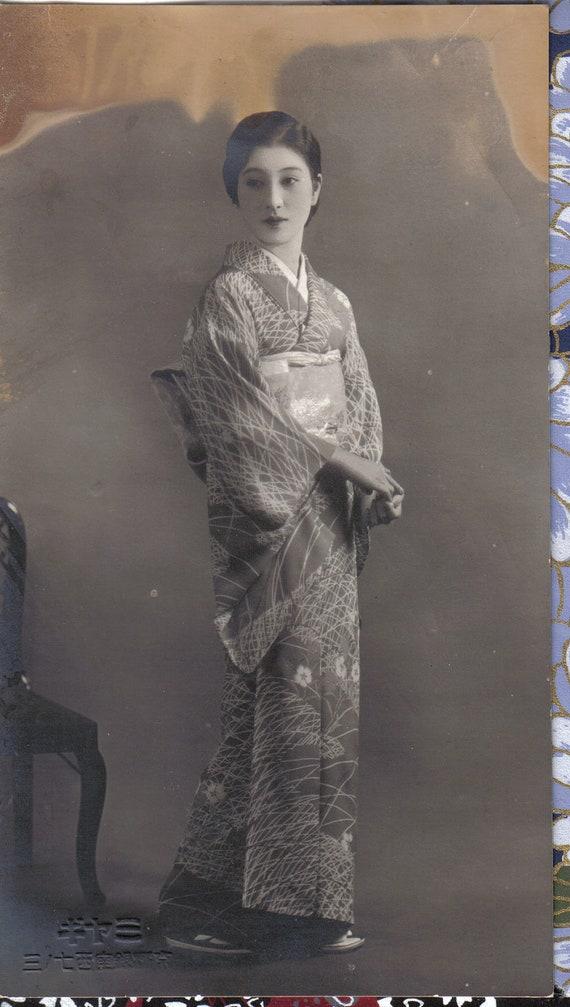 Damaged Photo of Beautiful Japanese Lady 1930's Vintage