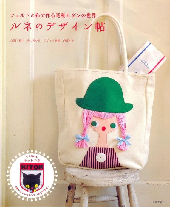 Master Ayumi Uyama Collection 02 - Fancy World of Fabric- Japanese craft book