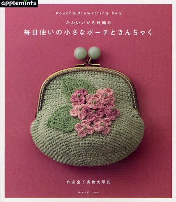 Crochet Bag Japanese Pattern : 301 Moved Permanently