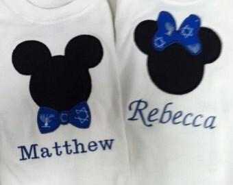 Hanukkah Minnie & Mickey Matching Tops
