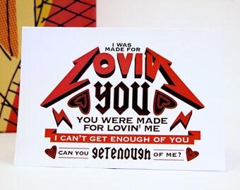 Printable Valentines Card Rock Ballad Romantic Kiss Lyrics