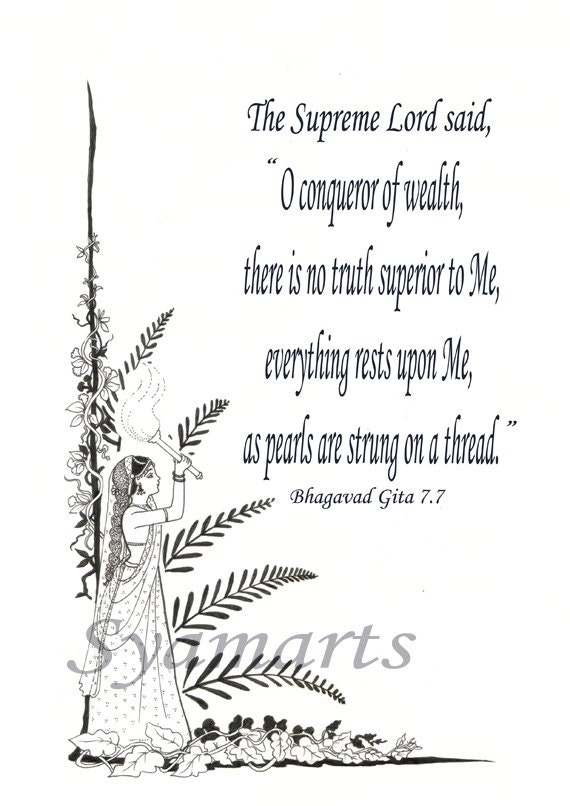 Inspirational quote typography archival print Bhagavad by ...  Inspirational q...
