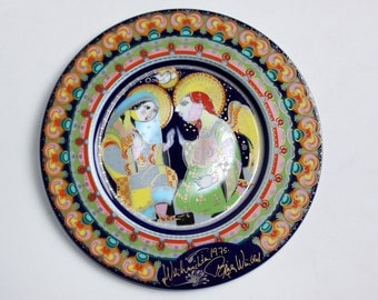 "Vintage Bjorn Wiinblad Christmas Plate 1975  by Rosenthal ""Annunciation"""