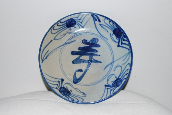 Ming Dynasty Blue and White shallow bowl - Crab motif - Chinese