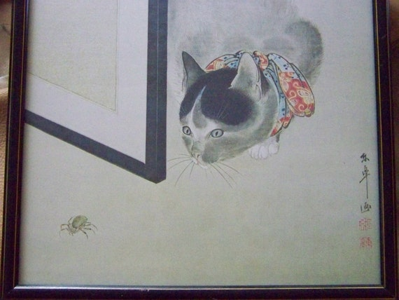 Vintage Cat and Spider Print Oide Makoto