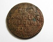 Old Russian antique COIN 1845